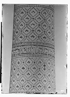 view Damghan (Iran): Tarik Khana, Cylindrical Minaret from the Seljuk Period: Detail View of Arabic Inscription and Brick Ornamentation digital asset: Damghan (Iran): Tarik Khana, Cylindrical Minaret from the Seljuk Period: Detail View of Arabic Inscription and Brick Ornamentation [graphic]