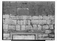 view Hims (Syria): Unidentified Plaque with Arabic Inscription [graphic] digital asset number 1