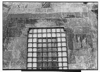 """view Hama (Syria): Great Mosque, Courtyard: View of Window """"B"""" with Arabic Inscription on Lintel digital asset: Hama (Syria): Great Mosque, Courtyard: View of Window """"B"""" with Arabic Inscription on Lintel [graphic]"""