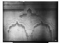 view Ma'arat al-Nu'man (Syria): Friday Mosque, Minaret: View of Arabic Inscription and Wall Ornamentation digital asset: Ma'arat al-Nu'man (Syria): Friday Mosque, Minaret: View of Arabic Inscription and Wall Ornamentation [graphic]