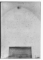 view Ma'arat al-Nu'man (Syria): Maqam Nabi Allah Yusha: View of Arabic Inscription digital asset: Ma'arat al-Nu'man (Syria): Maqam Nabi Allah Yusha: View of Arabic Inscription [graphic]