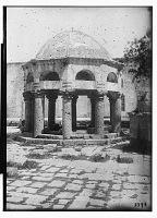 view Ma'arat al-Nu'man (Syria): Friday Mosque, Courtyard: View of Fountain digital asset: Ma'arat al-Nu'man (Syria): Friday Mosque, Courtyard: View of Fountain [graphic]