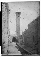 view Ma'arat al-Nu'man (Syria): Friday Mosque: View of Exterior Facade and Minaret digital asset: Ma'arat al-Nu'man (Syria): Friday Mosque: View of Exterior Facade and Minaret [graphic]