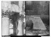 view Ma'arat al-Nu'man (Syria): Friday Mosque, Fountain in Courtyard: Detail View of Capitals as well as Fragment of Inscription digital asset: Ma'arat al-Nu'man (Syria): Friday Mosque, Fountain in Courtyard: Detail View of Capitals as well as Fragment of Inscription [graphic]