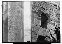 view Hama (Syria): Great Mosque, View of Window with Inscribed Architrave digital asset: Hama (Syria): Great Mosque, View of Window with Inscribed Architrave, [graphic]