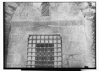 """view Hama (Syria): Great Mosque, Courtyard, View of Window """"B"""" with Arabic Inscription on Lintel digital asset: Hama (Syria): Great Mosque, Courtyard, View of Window """"B"""" with Arabic Inscription on Lintel, [graphic]"""
