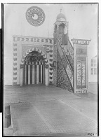 view Tripoli (Lebanon): Great Mosque, Prayer Hall: View of Mihrab and Wooden Minbar [graphic] digital asset number 1