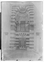 view Tripoli (Lebanon): Taynal Mosque: View of the Main Interior Portal [graphic] digital asset number 1