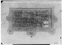 view Tripoli (Lebanon) (?): View of an Inscribed Plaque [graphic] digital asset number 1