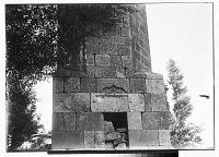 view Baalbeck (Lebanon): Umayyad Mosque within the Citadel: View of Arabic Inscription No. VI, in Naskhi Ayyubid Script, on Base of Minaret digital asset: Baalbeck (Lebanon): Umayyad Mosque within the Citadel: View of Arabic Inscription No. VI, in Naskhi Ayyubid Script, on Base of Minaret [graphic]