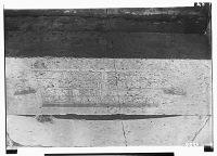 view Baalbeck (Lebanon): Qubbat al-Amjad: View of Arabic Inscription No. III, in Naskhi Ayyubid Script digital asset: Baalbeck (Lebanon): Qubbat al-Amjad: View of Arabic Inscription No. III, in Naskhi Ayyubid Script [graphic]