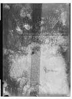 view Damascus (Syria): View of Unidentified Inscription [graphic] digital asset number 1