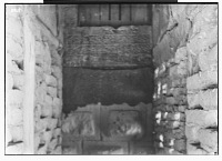 view Lebanon: Unidentified Building: View of an Arabic Inscription [graphic] digital asset number 1
