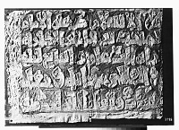 view Baalbeck (Lebanon): Fortified Walls of the Citadel: View of a Paper Squeeze with Arabic Inscription No. I (part 3/3), in Kufic Script digital asset: Baalbeck (Lebanon): Fortified Walls of the Citadel: View of a Paper Squeeze with Arabic Inscription No. I (part 3/3), in Kufic Script [graphic]