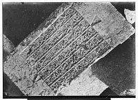 view Baalbeck (Lebanon): Fortified Walls of the Citadel: View of Arabic Inscription No. XI, in Naskhi Mameluke Script digital asset: Baalbeck (Lebanon): Fortified Walls of the Citadel: View of Arabic Inscription No. XI, in Naskhi Mameluke Script [graphic]