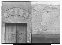 view Hims (Syria): Unidentified Plaques with Arabic Inscription [graphic] digital asset number 1