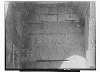 view Ma'arat al-Nu'man (Syria): Abu al-Fawaris Madrasa: View of Arabic Inscription digital asset: Ma'arat al-Nu'man (Syria): Abu al-Fawaris Madrasa: View of Arabic Inscription [graphic]