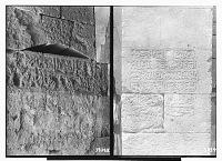 view Ma'arat al-Nu'man (Syria): Abu al-Fawaris Madrasa: View of Arabic Inscriptions digital asset: Ma'arat al-Nu'man (Syria): Abu al-Fawaris Madrasa: View of Arabic Inscriptions [graphic]