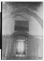 view Ma'arat al-Nu'man (Syria): Friday Mosque, Prayer Hall: View of Arabic Inscription digital asset: Ma'arat al-Nu'man (Syria): Friday Mosque, Prayer Hall: View of Arabic Inscription [graphic]