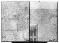 view Ma'arat al-Nu'man (Syria): Friday Mosque: Close View of Arabic Inscriptions digital asset: Ma'arat al-Nu'man (Syria): Friday Mosque: Close View of Arabic Inscriptions [graphic]