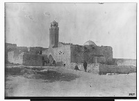 view Ma'arat al-Nu'man (Syria): Maqam Nabi Allah Yusha digital asset: Ma'arat al-Nu'man (Syria): Maqam Nabi Allah Yusha [graphic]