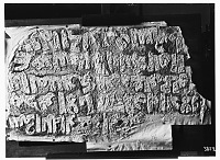 view Baalbeck (Lebanon): Fortified Walls of the Citadel: View of a Paper Squeeze with Arabic Inscription No. I (part 1/3), in Kufic Script digital asset: Baalbeck (Lebanon): Fortified Walls of the Citadel: View of a Paper Squeeze with Arabic Inscription No. I (part 1/3), in Kufic Script [graphic]