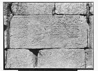view Baalbeck (Lebanon): Fortified Walls of the Citadel: View of Arabic Inscription No. XIX, in Naskhi Mameluke Script digital asset: Baalbeck (Lebanon): Fortified Walls of the Citadel: View of Arabic Inscription No. XIX, in Naskhi Mameluke Script [graphic]