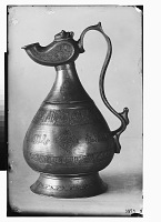 view Damascus (Syria): Bronze Ewer with Incised Ornamentation and Arabic Inscription digital asset: Damascus (Syria): Bronze Ewer with Incised Ornamentation and Arabic Inscription [graphic]