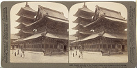 view (79) Stately splendor of the Tennoji temple and its many roofed pagoda - looking S.W., Osaka, Japan digital asset: (79) Stately splendor of the Tennoji temple and its many roofed pagoda - looking S.W., Osaka, Japan, [graphic]