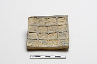 view Chinese clay tablet digital asset number 1