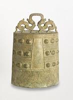 view One of a set of bells (<em>bo</em>) with felines and dragons digital asset number 1
