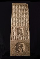 view Buddhist Stele of the <i>Four-sided stele</i> type with the Thousand-Buddha motif digital asset number 1