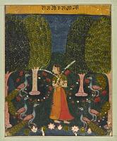 view Gauri Ragini, folio from a <em>Ragamala</em> digital asset number 1