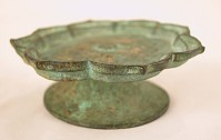 view Miniature high-footed tray or stand digital asset number 1