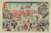 "view ""Washington,"" title in Japanese digital asset number 1"