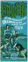 view Airlines, Pan American Airways (Pan Am) (USA), 1960s. [ephemera] digital asset number 1