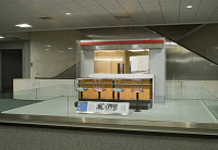 view Greensboro Lunch Counter digital asset number 1