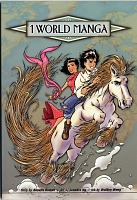 view 1 World Manga [fighting AIDS], [color comic book] digital asset: 1 World Manga [fighting AIDS], 2006 [color comic book].