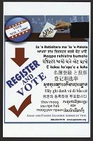 view Register and Vote digital asset number 1