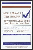 view Each ballot is a voice digital asset number 1