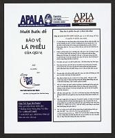 view APALA digital asset number 1