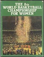view The 8th World Basketball Championship for Women program digital asset: Program, Women's Basketball