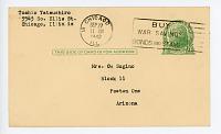 view Postcard to Mrs. Sugino from Toshio Yatsushiro digital asset number 1