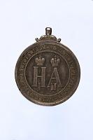 view Petrograd-Warsaw Railway Medal, Jeton digital asset number 1