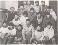 view Group portrait (Baffinland Inuit) digital asset: P32285