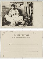 view African Postcard Collection digital asset: Algeria FORT-NATIONAL - Salem, le Bijoutier Kabyle