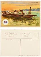 view Compagnie Belge Maritime du Congo Fleuve Congo digital asset: Compagnie Belge Maritime du Congo Fleuve Congo