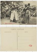 view Dances Dahomey digital asset: Dances Dahomey