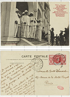 view The Secretary of the Colonies Dahomey digital asset: The Secretary of the Colonies Dahomey