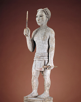 view Funerary sculpture digital asset number 1